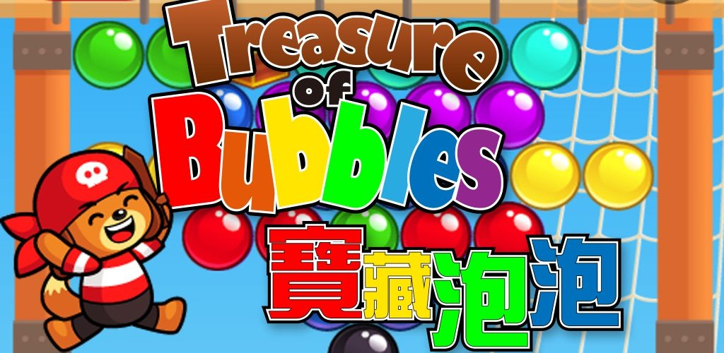 Treasure of Bubbles