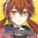 Ultra Dimension Defense – Limit BattleFront